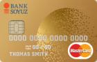 «Новогодний бонус» Gold — Кредитная карта / Visa Gold, MasterCard Gold