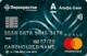Перекресток — Кредитная карта / MasterCard World