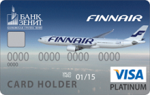 «Карта без границ» Finnair