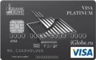 «Мир путешествий» — Дебетовая карта / Visa Platinum