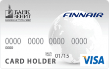 Предоплаченная «Карта без границ» Finnair