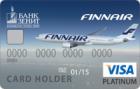 «Карта без границ» Finnair — Дебетовая карта / Visa Platinum