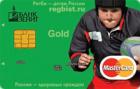 «Регби — детям России» Gold — Дебетовая карта / Visa Gold, MasterCard Gold
