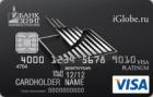Platinum — Дебетовая карта / Visa Platinum, MasterCard Platinum, UnionPay Classic
