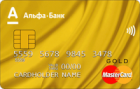 Альфа-Банк Gold — Дебетовая карта / Visa Gold, MasterCard Gold