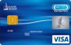 Classic c Льготным периодом — Кредитная карта / Visa Classic