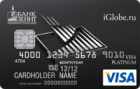 Platinum  c Льготным периодом — Кредитная карта / Visa Platinum