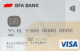 Зарплатная Classic / Standard — Дебетовая карта / Visa Classic, MasterCard Standard
