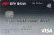 Сервисная карта — Кредитная карта / Visa Platinum