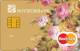 NOVIKOMCARD — Дебетовая карта / MasterCard Gold