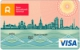 Классическая — Кредитная карта / Visa Classic, MasterCard Standard