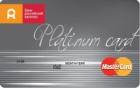 Премиальная — Кредитная карта / MasterCard Platinum