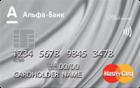 Альфа-Банк Platinum — Дебетовая карта / Visa Platinum, MasterCard Platinum