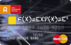 «Экспонента» Standard — Дебетовая карта / MasterCard Standard