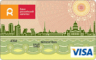 Родители — Дебетовая карта / Visa Unembossed, MasterCard Unembossed