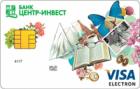 Пенсионная — Дебетовая карта / Visa Electron, MasterCard Maestro