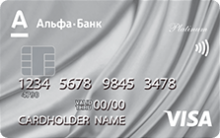 Альфа-Банк Visa Platinum