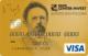 «Премиальная» — Дебетовая карта / Visa Gold, MasterCard Gold