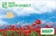 Мир — Кредитная карта / Мир Debit