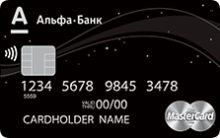 Альфа-Банк MasterCard Platinum Black