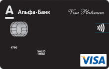 Альфа-Банк Visa Platinum Black