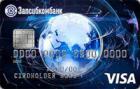 Массовая — Дебетовая карта / MasterCard Maestro, Visa Unembossed