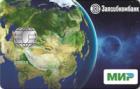 «Классическая» Мир — Дебетовая карта / Мир Classic