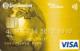 Престижная — Дебетовая карта / Visa Gold, MasterCard Gold