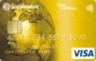 Svoboda — Дебетовая карта / Visa Gold