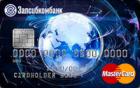«Классическая» Standard — Дебетовая карта / MasterCard Standard