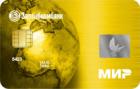 «Престижная» Мир Premium — Дебетовая карта / Мир Premium