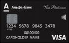Альфа-Банк Visa Platinum Black — Дебетовая карта / Visa Platinum