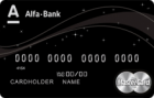 Альфа-Банк MasterCard Black Edition — Дебетовая карта / MasterCard World Black Edition