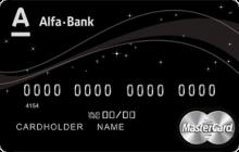 Альфа-Банк MasterCard Black Edition