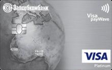 «Престижная» Platinum / Premium
