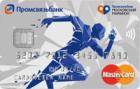 В движении — Дебетовая карта / MasterCard World