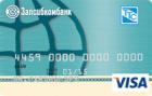 Транспортная — Дебетовая карта / Visa Unembossed