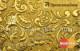 Пенсионная — Дебетовая карта / MasterCard Instant Issue