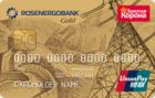 UnionPay Gold — Кредитная карта / UnionPay Gold