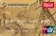 UnionPay Gold — Дебетовая карта / UnionPay Gold