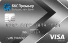 Кредитная карта БКС Банка — Кредитная карта / Visa Classic, Visa Gold, Visa Platinum