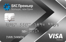 Кредитная карта БКС Банка