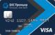Директ — Дебетовая карта / Visa Classic
