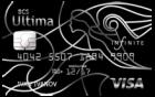 Ультима Расширенный — Дебетовая карта / Visa Infinite