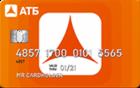 Доступный плюс — Кредитная карта / Visa Classic, MasterCard Standard