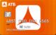 Самая универсальная — Дебетовая карта / Visa Classic, MasterCard Standard