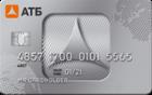 Самая престижная — Дебетовая карта / Visa Platinum, MasterCard Platinum