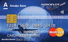 Аэрофлот MasterCard Standard