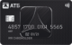 Самая уникальная — Дебетовая карта / Visa Infinite, MasterCard World Elite