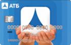 Особый статус — Дебетовая карта / MasterCard Standard